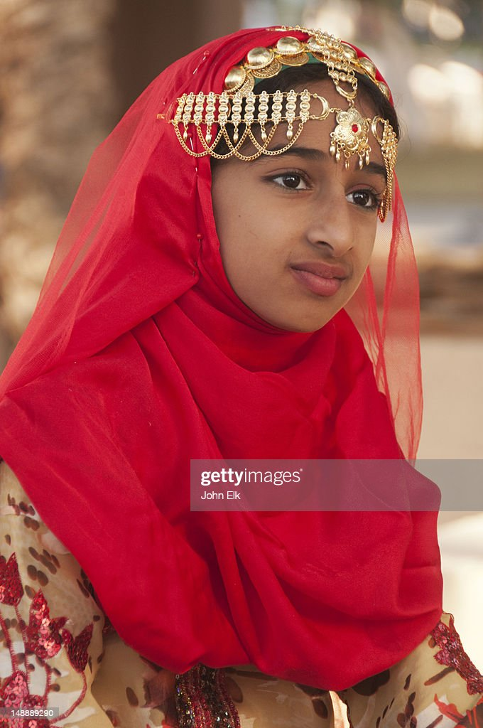 Portrait of girl in traditional dance costume. : Stock Photo