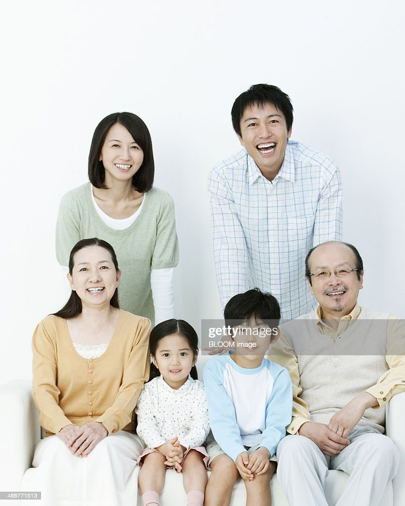 Portrait Of Happy Family : Stock Photo