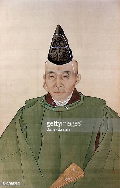 Portrait of Ichikawa Beian by Watanabe Kazan