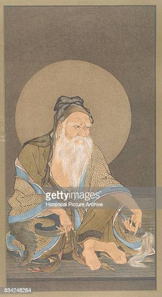 Portrait of Indian Priest Vimalakirrti by Shiugetsu