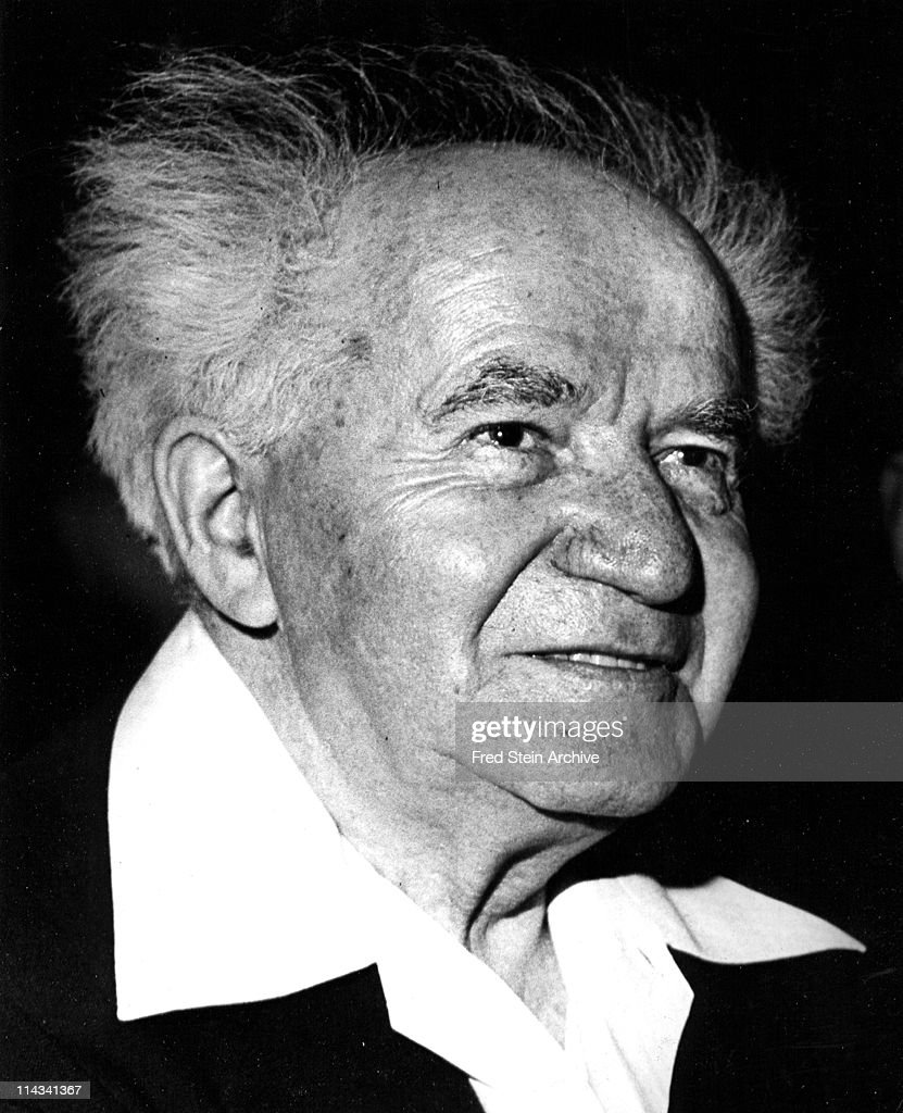 Portrait of Israeli politician and Prime Minister David BenGurion 1959