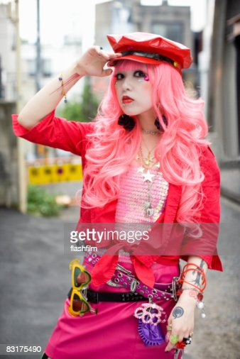 Portrait of Japanese woman on the street : Stock Photo