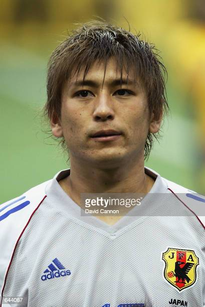 Portrait of Koji Nakata of Japan before the FIFA World Cup Finals 2002 Group H match between Japan and Belgium played at the Saitama Stadium in...