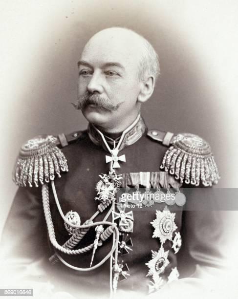 Portrait of Konstantin von Kaufman I first GovernorGeneral of Russian Turkestan Dated 1905