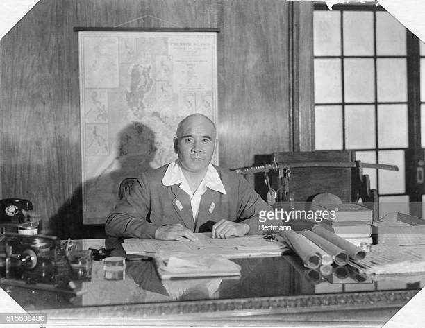 Portrait of Lt General Homma Masaharu Commander of the Japanese forces in Philippines who was responsible for the Bataan Death March