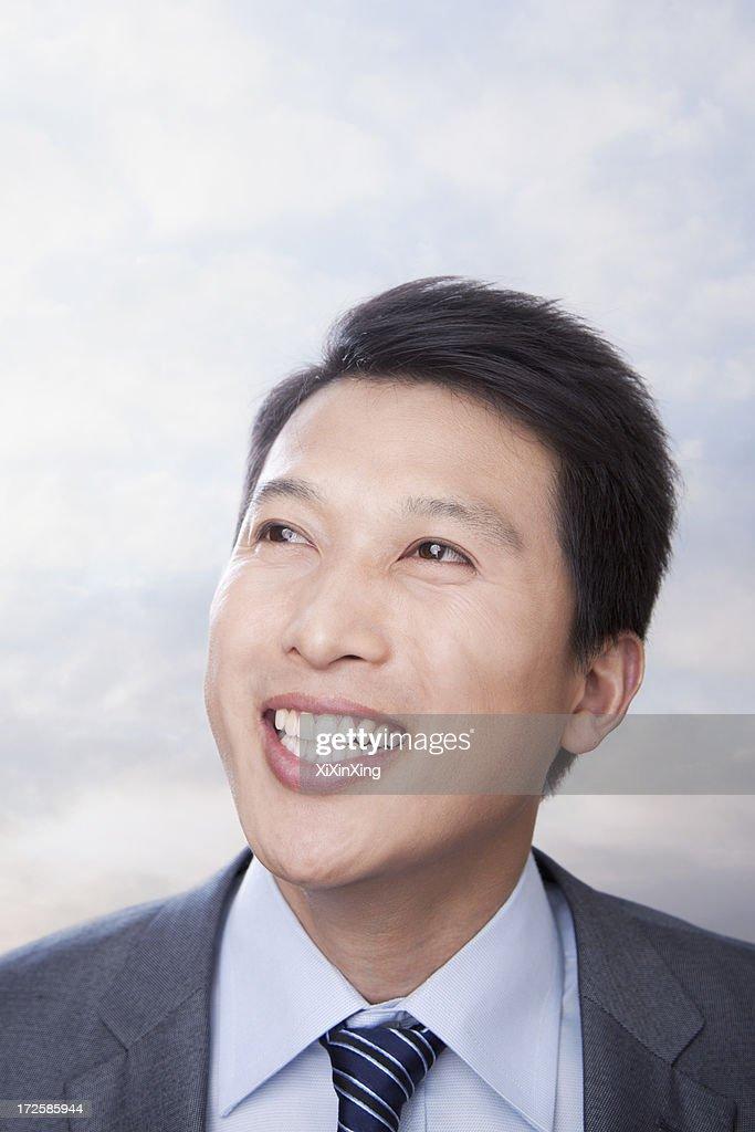 Portrait of Man Looking Away : Stock Photo
