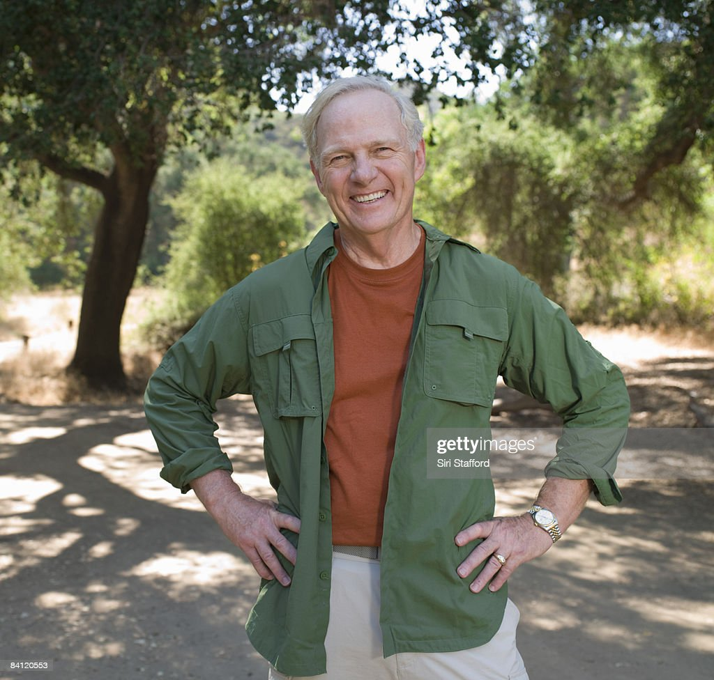 Portrait of mature man outdoors. : Stock Photo