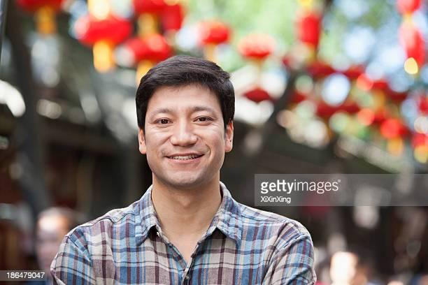 Portrait of Mid Adult Man in Nanluoguxiang, Beijing