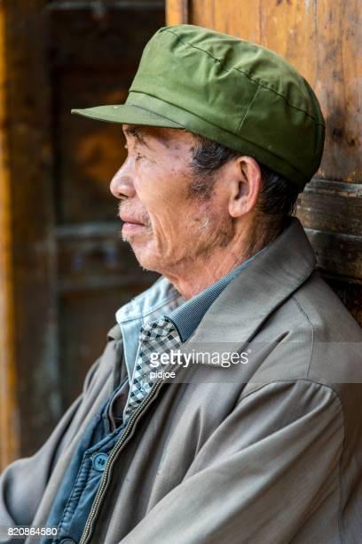 Portrait of old, senior chinese man