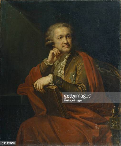 Portrait of Prince Alexander Sergeevich Stroganov 1793 Found in the collection of the State Art Gallery Perm