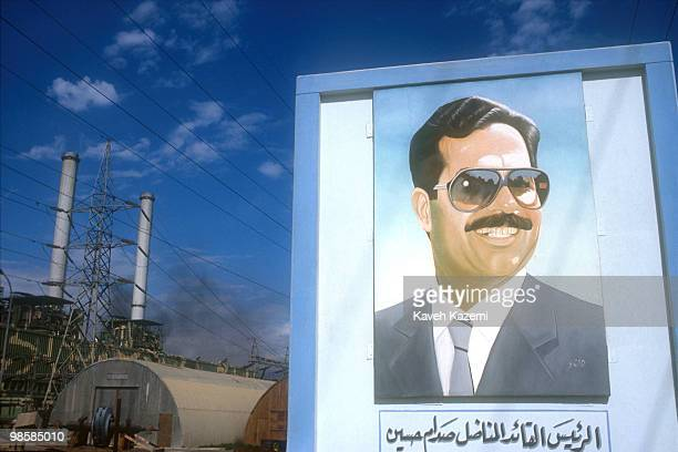A portrait of Saddam Hussein depicting him as a great leader is posted on the grounds of a bombed power plant in Baghdad Gulf War 22nd February 1991
