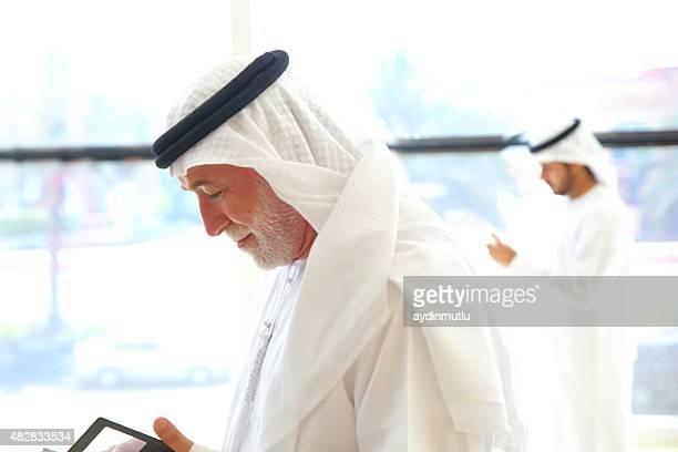 Portrait of senior Arabic businessman