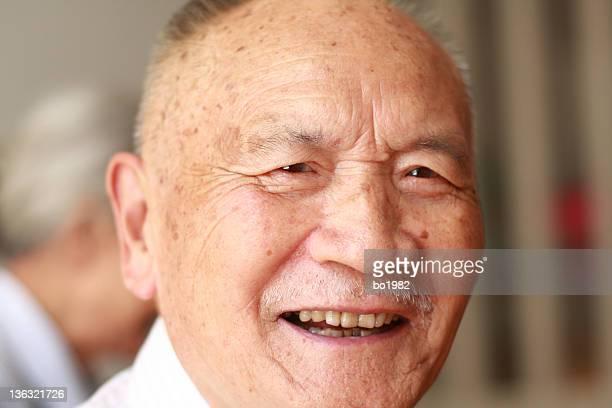 portrait of senior asian people