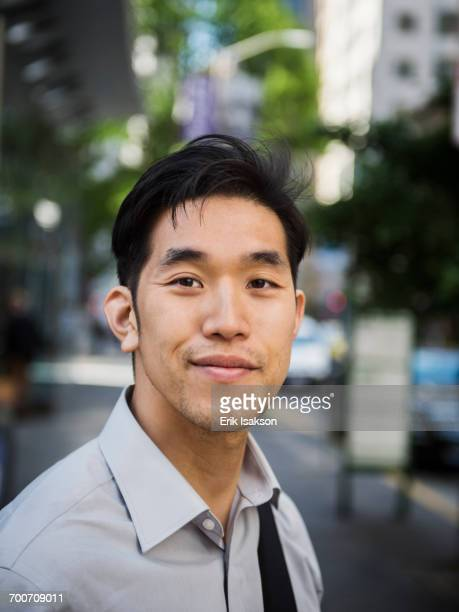 Portrait of smiling Chinese businessman