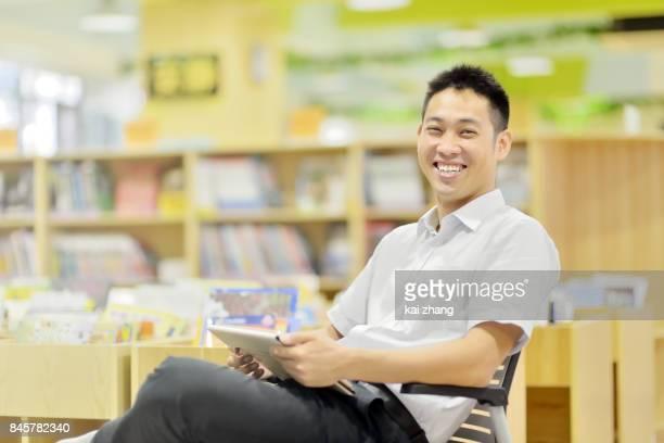 Porträt eines lächelnden Mann
