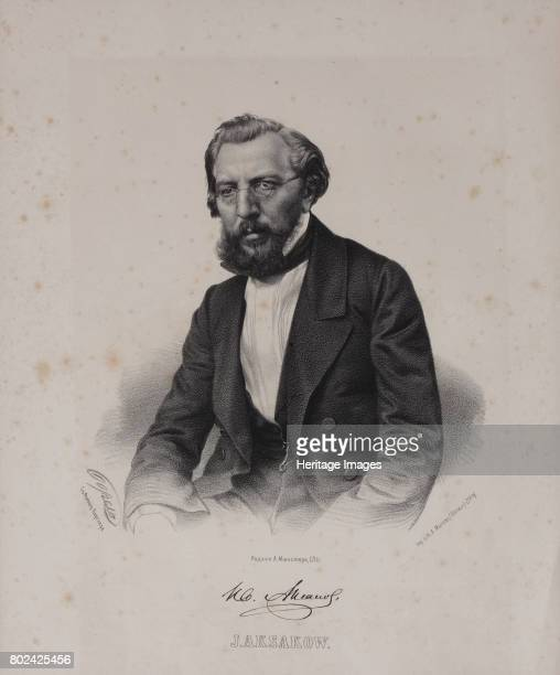 Portrait of the author Ivan Sergeyevich Aksakov 1860s Found in the collection of I Turgenev Memorial Museum Moscow