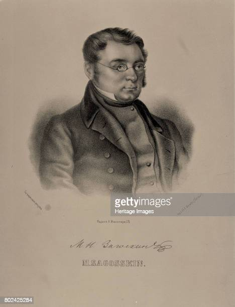Portrait of the author Mikhail Zagoskin 1845 Found in the collection of I Turgenev Memorial Museum Moscow
