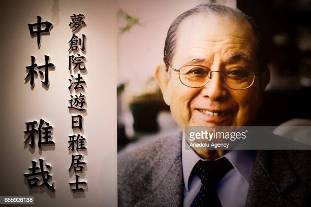 A portrait of the businessman Masaya Nakamura the founder of video game company Bandai Namco and known as the 'father' of the video game 'PacMan' is...