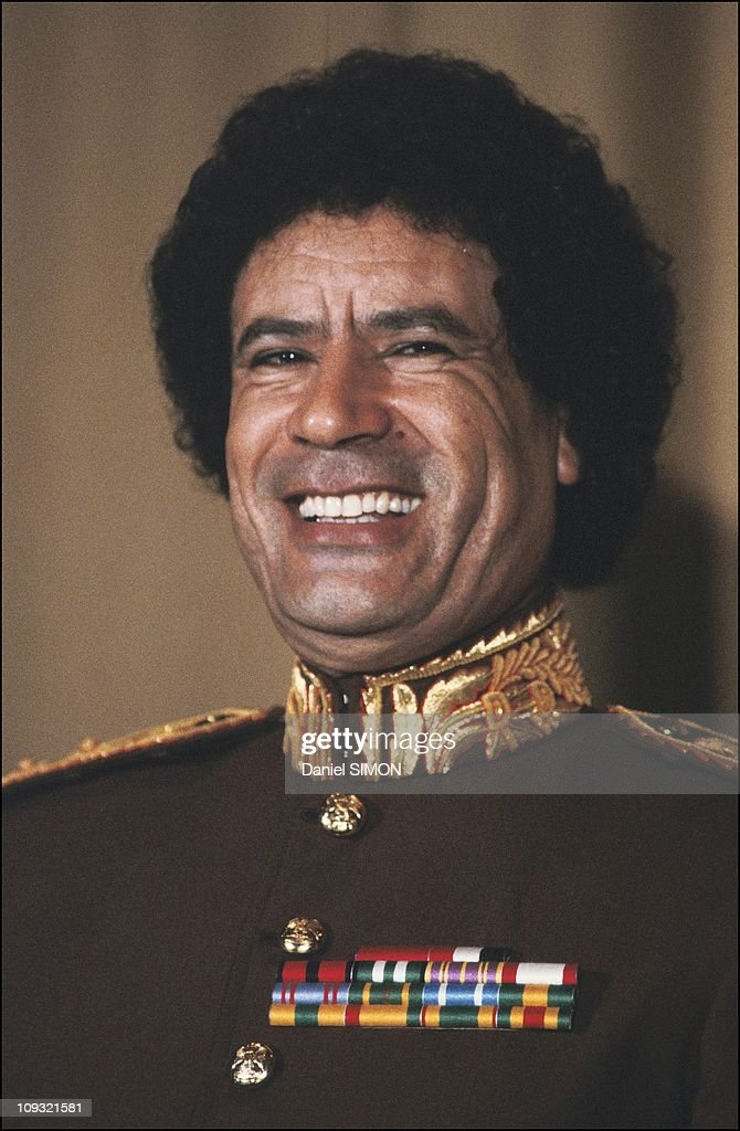 Portrait Of The Libyan Leader Muammar Al Gaddafi in Tunis, 1983