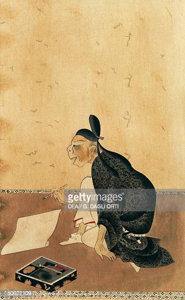 Portrait of Tofu Ono famous 9th century calligraphy kakemono painting on paper Japan Japanese Civilisation 12th century
