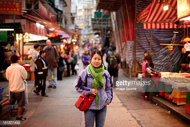 Portrait of woman in market, hong kong, china