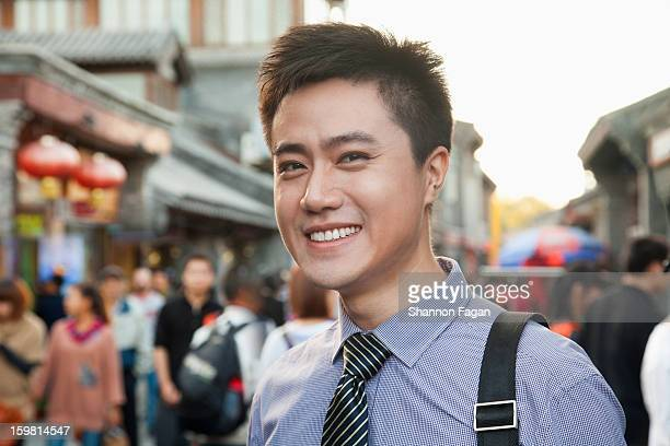 Portrait of Young Business Man in Houhai