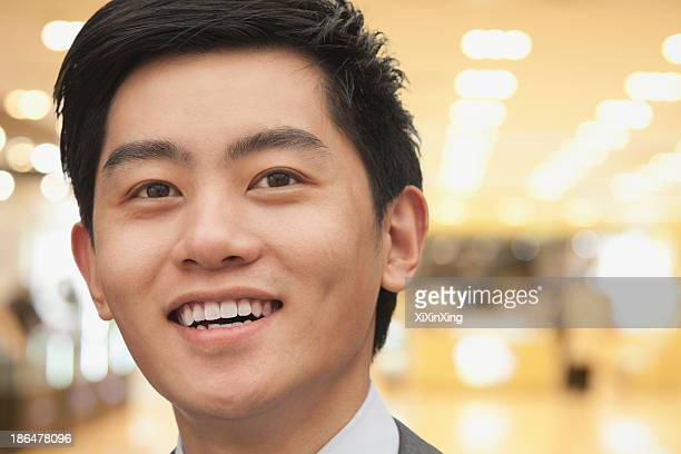 Portrait of young businessman close-up, Beijing