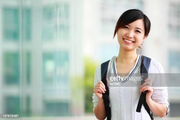 Porträt junger student