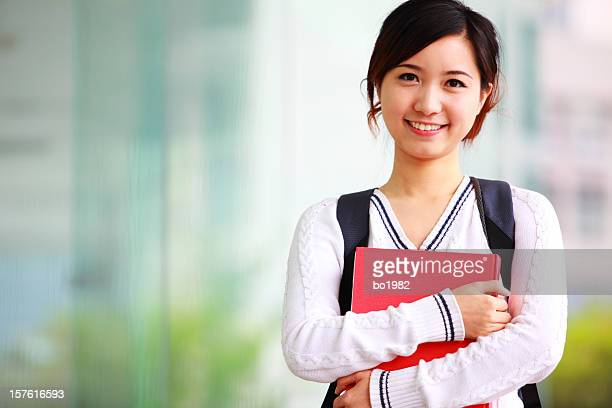 portrait of young college student