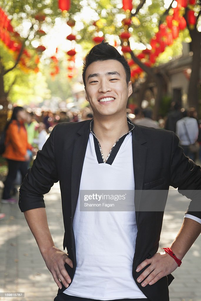 Portrait of Young Man in Nanluoguxiang : Stock Photo