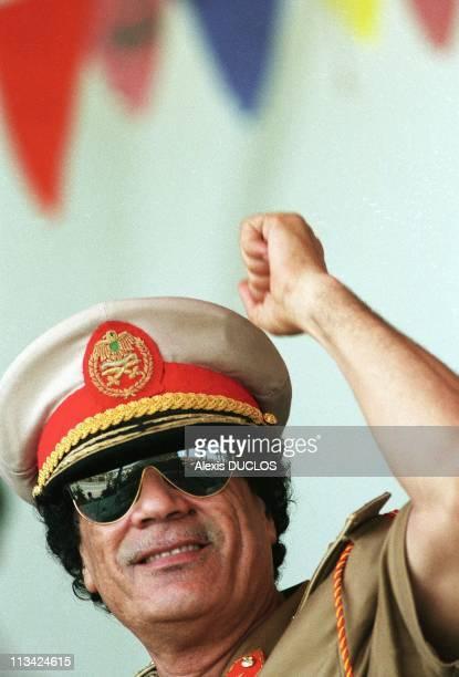 Portraits Of Colonel Gaddafi On September 1st 1996 In Libya