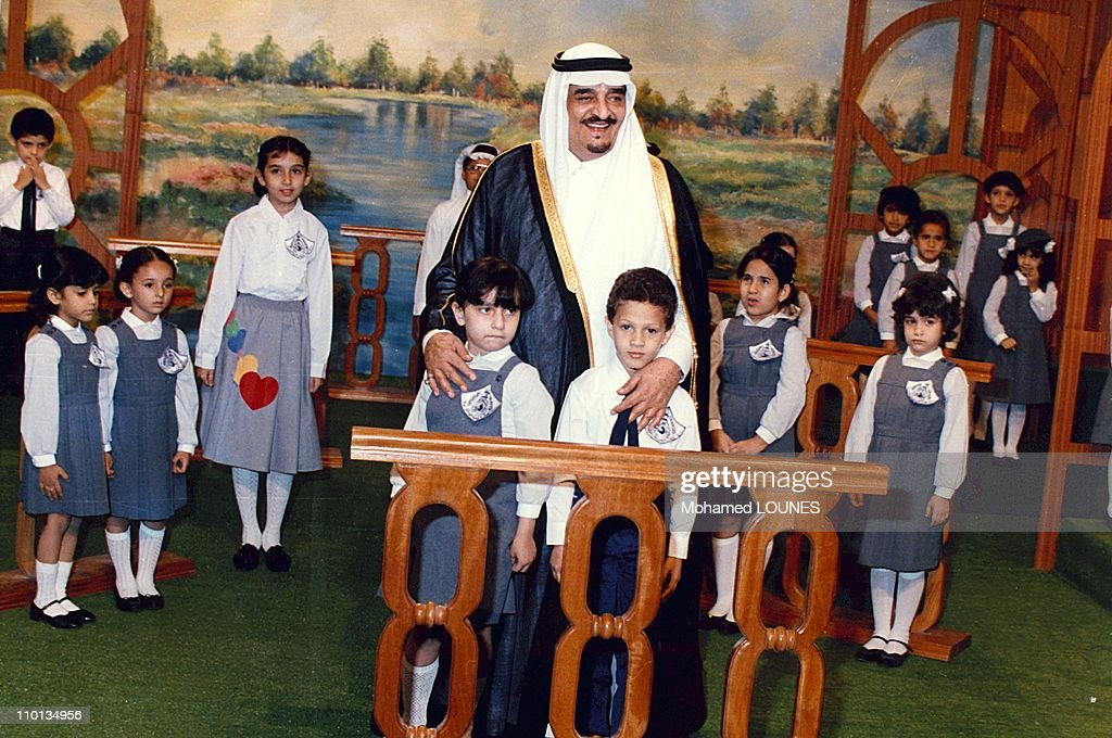 portraits of the saudi royal family in saudi arabia in