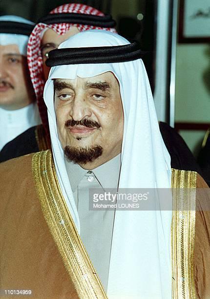 portraits of the Saudi royal family in Saudi Arabia in July 1996 King Fahd