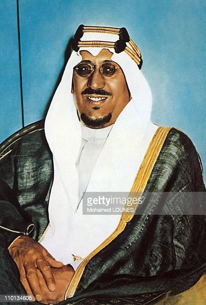 portraits of the Saudi royal family in Saudi Arabia in July 1996 Saoud