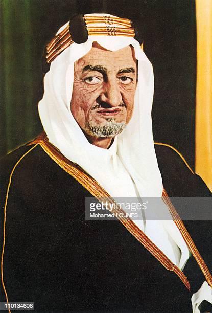 portraits of the Saudi royal family in Saudi Arabia in July 1996 Faycal