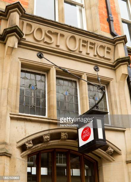 Post Office exterior, York