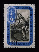 Postage stamp commemorating the 16th Olympic Games in Melbourne depicting Inese Jaunzeme gold medal in the women's javelin throw Soviet Union 20th...