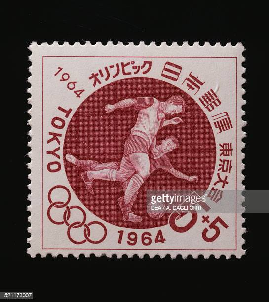 Postage stamp commemorating the Tokyo Olympics depicting football match Japan 20th century Japan