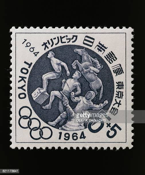 Postage stamp commemorating the Tokyo Olympics depicting horse riding swimming fencing running and pistol shooting Japan 20th century Japan