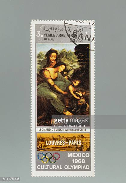Postage stamp honouring the Cultural Olympics in Mexico depicting the Virgin and Child by Leonardo da Vinci Yemen 20th century Vinci Museo Ideale...