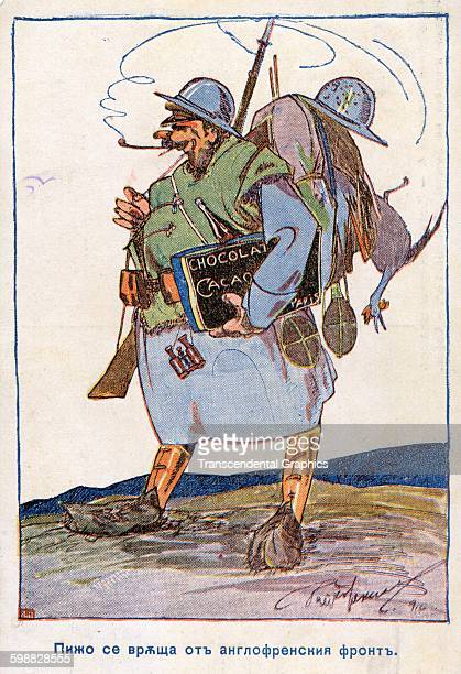 Postcard features a cartoon illustration of a heavily laden soldier a box labelled 'chocolate cacao' under his arm Bulgaria 1916