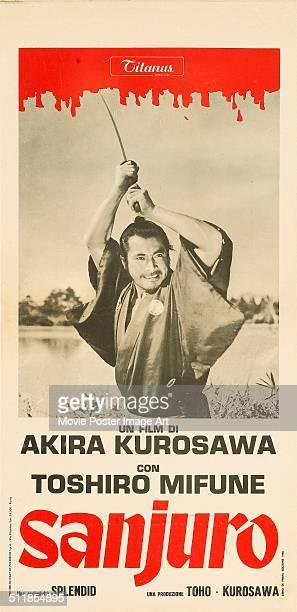 A poster for Akira Kurosawa's 1962 action film 'Sanjuro' starring Toshirô Mifune