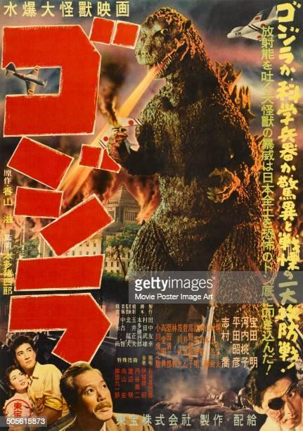 A poster for Ishirô Honda's 1954 horror 'Gojira' starring Takashi Shimura