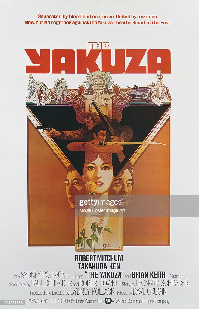 A poster for Sydney Pollack's 1974 action film 'The Yakuza' starring <a gi-track='captionPersonalityLinkClicked' href=/galleries/search?phrase=Robert+Mitchum&family=editorial&specificpeople=206827 ng-click='$event.stopPropagation()'>Robert Mitchum</a>, <a gi-track='captionPersonalityLinkClicked' href=/galleries/search?phrase=Ken+Takakura&family=editorial&specificpeople=767560 ng-click='$event.stopPropagation()'>Ken Takakura</a>, and Keiko Kishi.