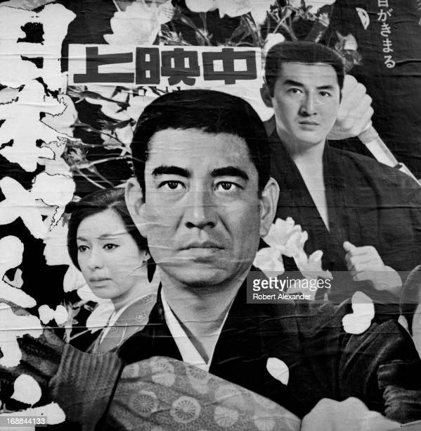 A poster glued on a wall in Tokyo Japan advertises a yakuza or Japanese gangster movie starring veteran Japanese actor Ken Takakura...