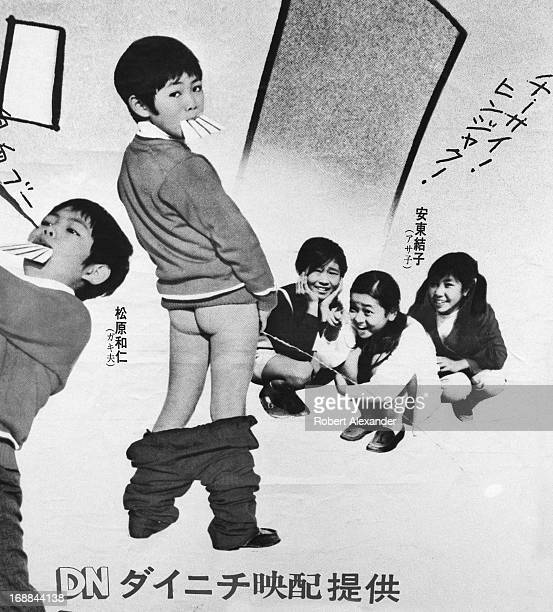 A poster in Tokyo Japan advertises a preteen movie showing at theaters in Tokyo The poster shows a boy urinating and three girls laughing at his...