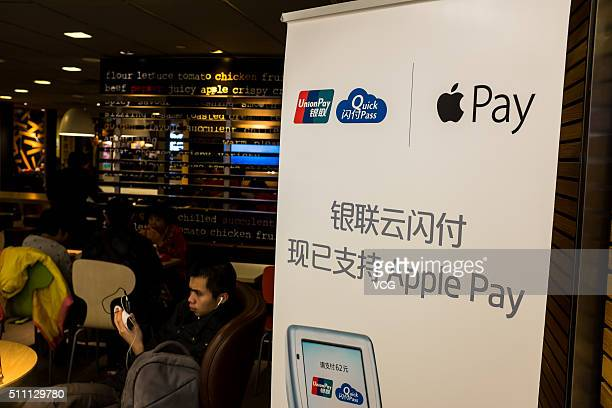 A poster of Apple Pay is set at a McDonald's on February 18 2016 in Beijing China Apple CEO Tim Cook has today confirmed the launch of Apple Pay...