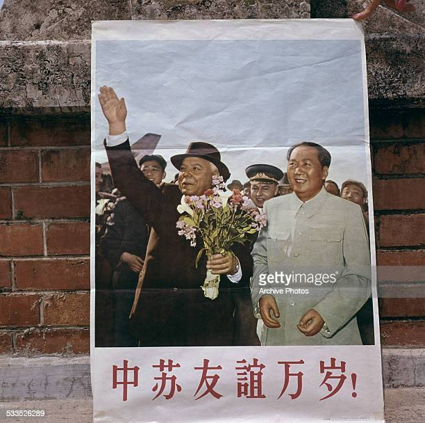 A 1957 poster showing Soviet leader Kliment Voroshilov meeting Chinese leader Mao Zedong at Beijing airport during a visit to China circa 1965