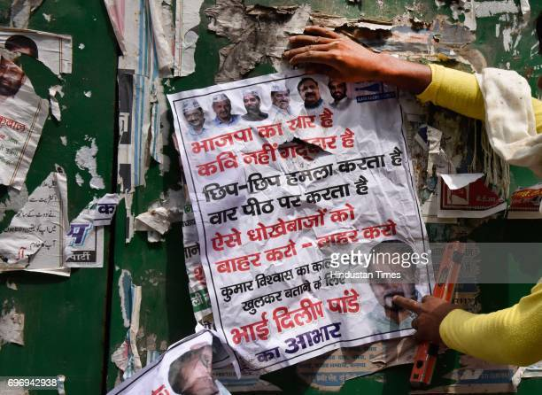 Posters calling senior Aam Aadmi Party leader Kumar Vishwas a traitor appeared outside the AAP office demanding the ouster of party leader Kumar...