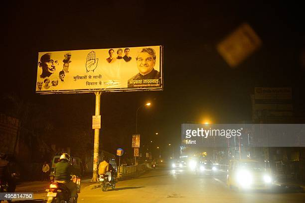 Posters of Aam Aadmi Party after a rally on March 2 2014 in Kanpur India